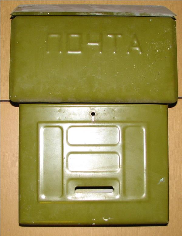 Удаляем почтовый ящик