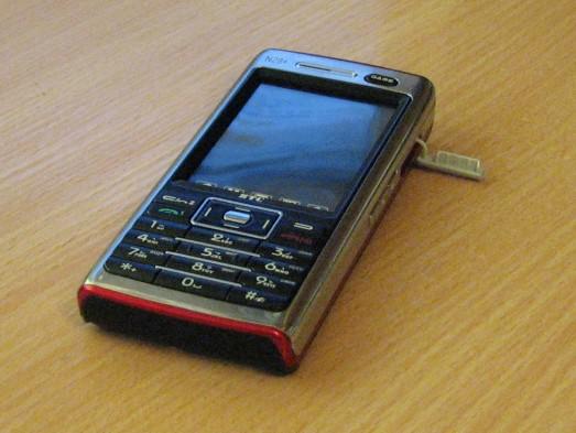 Nokia N28+. Телефон с двумя сим картами