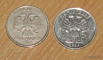 фальшивые 5 рублей