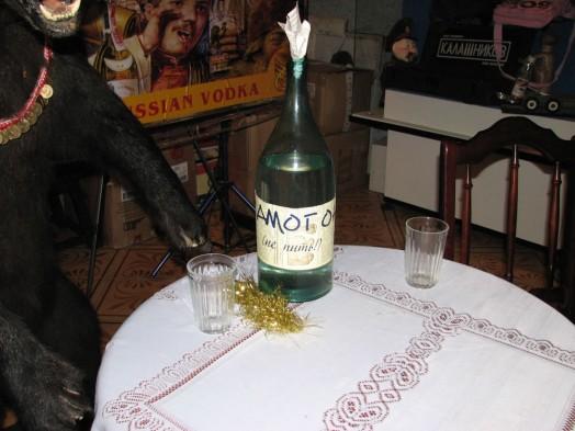 Самогон не пить!