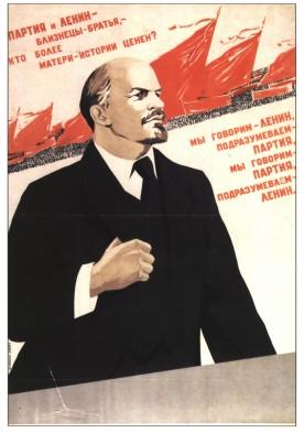 Про большевистские, и не только, сокращения