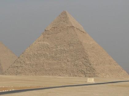 Пирамида Хефрина - 2я