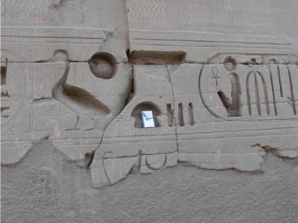 Фрески карнакского храма