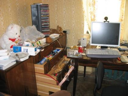 Рабочее место программиста