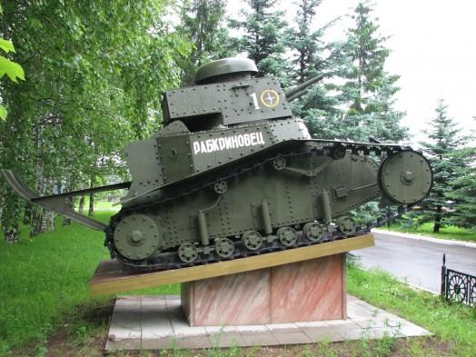 Еще один танк первых выпусков СССР