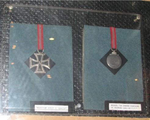 """Железный крест 2-й степени и """"мороженое мясо"""""""