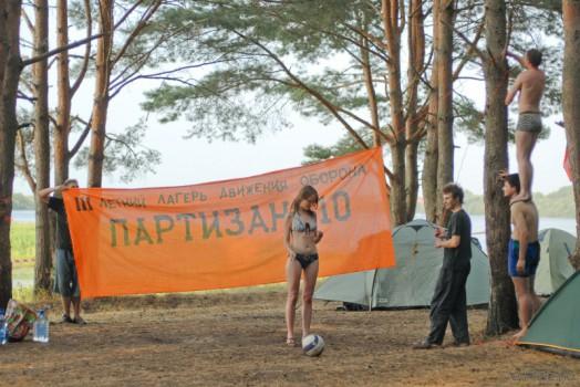 Нигилисты в Химкинском лесу