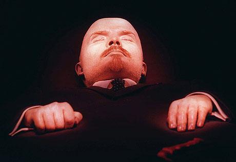 Хуй Ленина