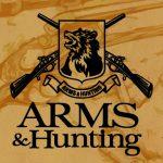 "Выставка оружия ""ARMS & Hunting"" 2011"