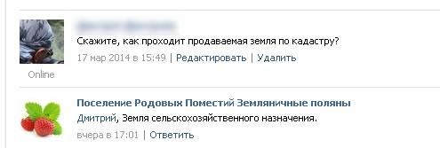 Анастасиевцы: подозрения подтвердились