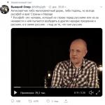 Дмитрий Пучков - гандон и пропагандон