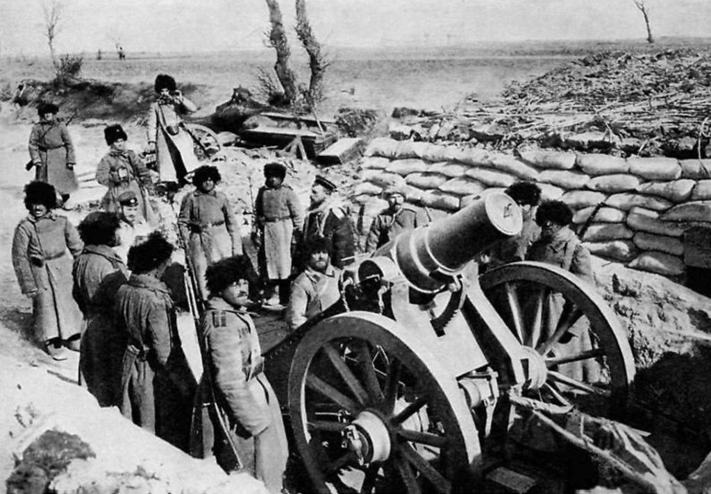 Русско-Японская война