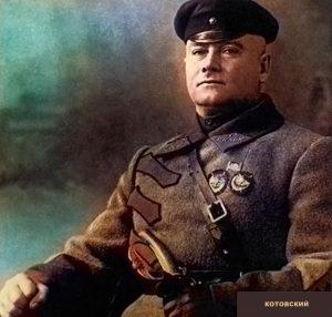 Георгий Котовский