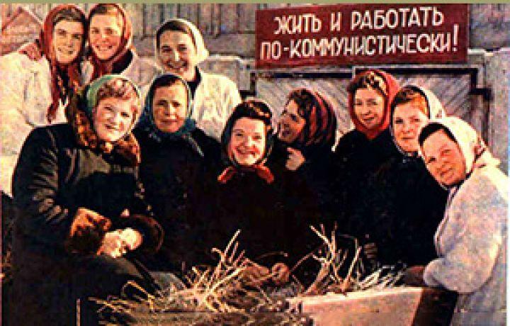 Передовики производства. СССР. Вероятно начало 70х