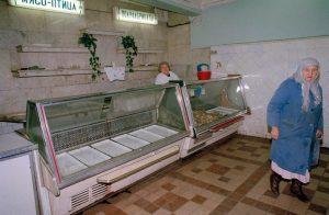 Пустые полки. СССР. Конец 80х - начало 90х