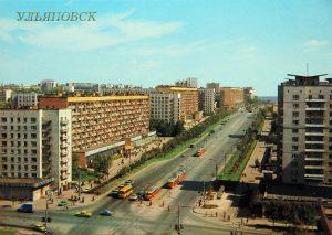 Открытка. Ульяновск (Самара). СССР. Вероятно 70-е
